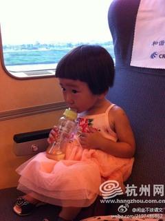 Chinacollisionchild2