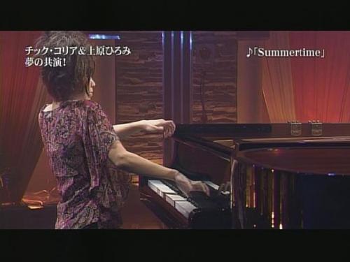 Hiromi_ueahara
