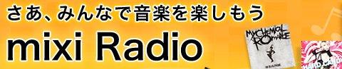 Mixi_radio