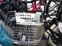 Rentalcycle