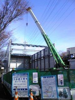 Construction1_2