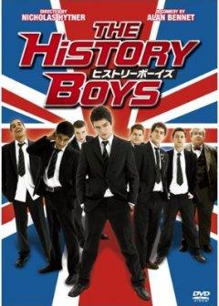 Historyboys