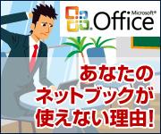 Microsoftnetbook776