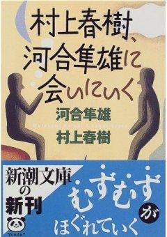 Murakami_meets_kawai