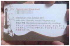 Namecard3