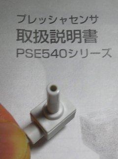 Presssensor