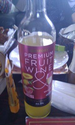 Fruitswine3