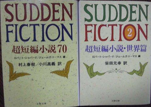 Sudden6