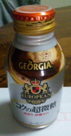 Coffeecan1