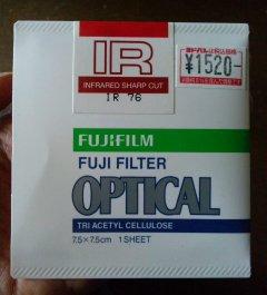 Irfilter1