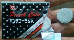 Punchcola2
