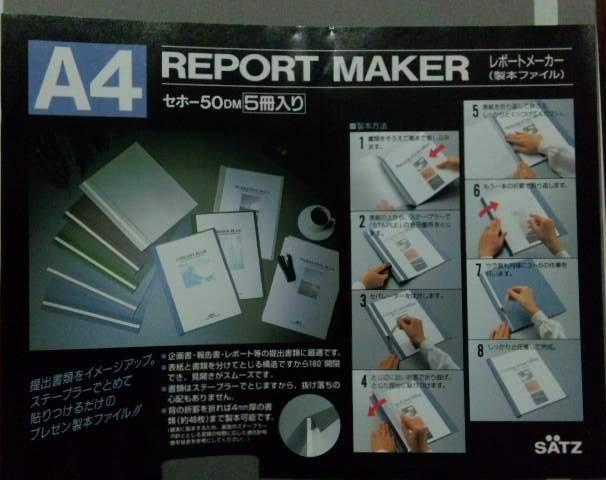 Reportmaker