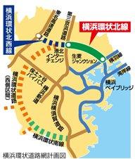 Yokohamakanjo_2