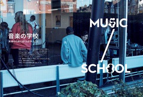 Dmgmuscischool