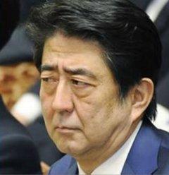 Abeshinzo