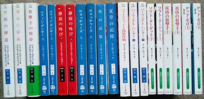 Books17