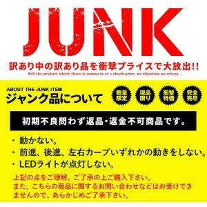 Junk320