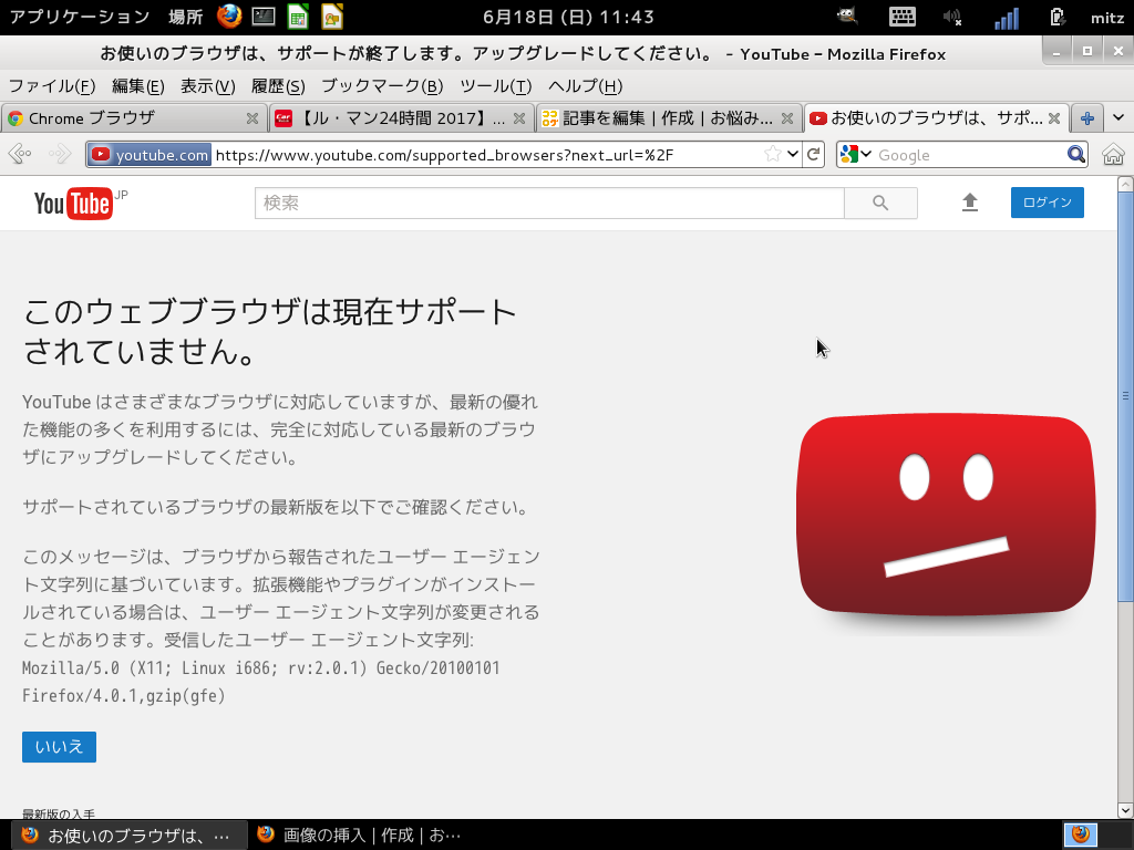 Youtube_not_supported