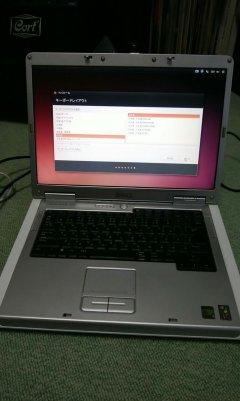 Dell1501_ubuntu