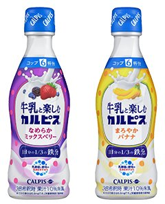 Calpis_for_milk_2