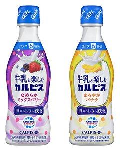 Calpis_for_milk_2