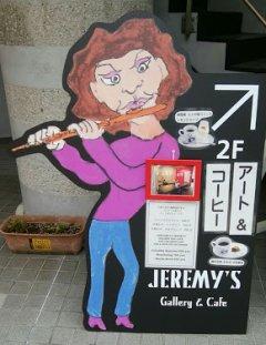 Jeremypanel