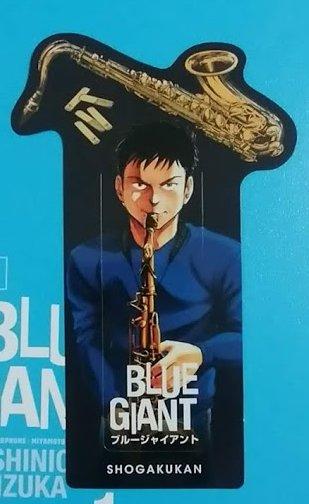 Bluegiantbookmark