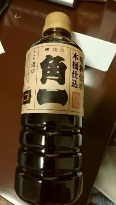 Kakuichi