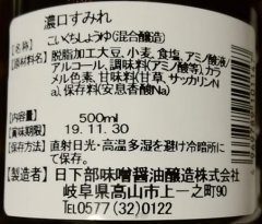 Kakuichi_label0