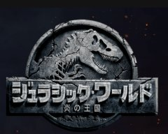 Jurasic_world