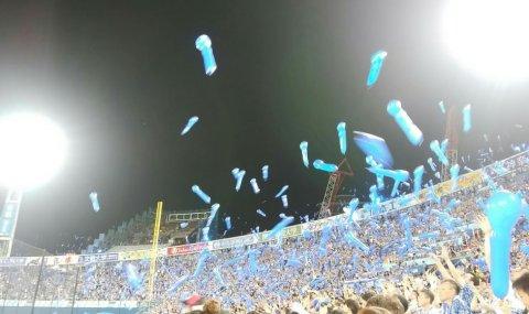 Bluebaloons