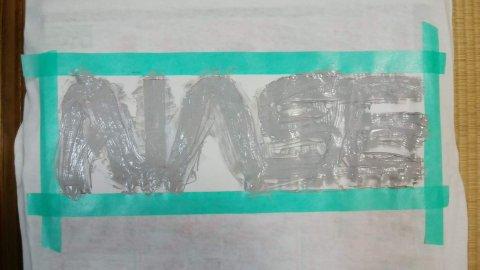 Nase22