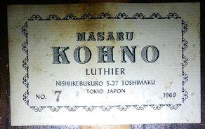 Kohno_no7_1969