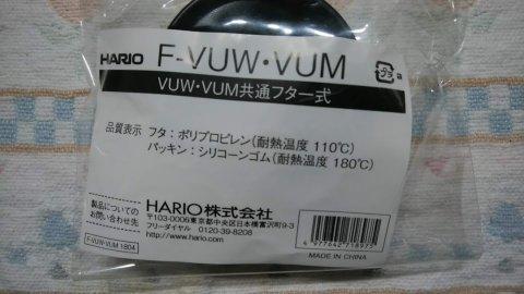Hario_v60_cap