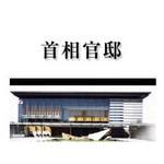 Kantei20050831