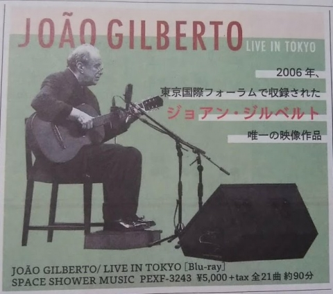 Joao_live_ad_20200807091401